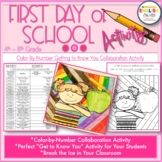 First Day of School Activity, Color By Number, Icebreaker