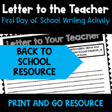 First Day of School Activity - Letter to the Teacher
