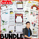 All About Me Poster Bundle - First Day of School Activity