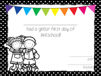 First Day of School Certificates {Dollar Deal}