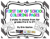 Updated for 2018-19! First Day of School Coloring Sheet