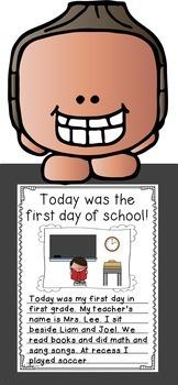 First Day of School Craftivity