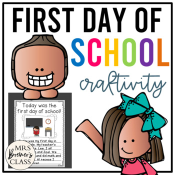 First Day of School Craftivity