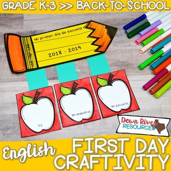 First Day of School Craftivity {Spanish Version}