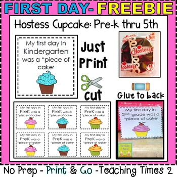First Day of School Cupcake Wrappers