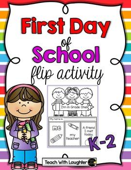 First Day of School Flip Activity