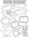 Super Hero Themed First Day of School Fun Sheet