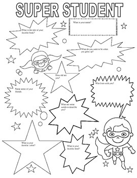 Super Hero Themed First Day of School Fun Sheet