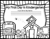 First Day of School I can Write My Name and Coloring page