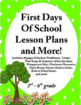 First Days of School Lesson Plans and More! 3rd, 4th, 5th, 6th Grade