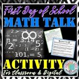 First Day of School Math Talk Activity