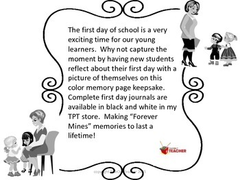 First Day of School Memory Page (Color) Free