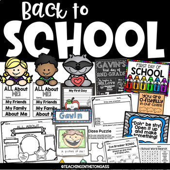 First Day of School Activities (Back to School Activities)