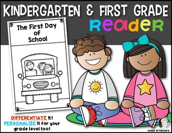 First Day of School Reader for Kindergarten and First Grade (Back to School)