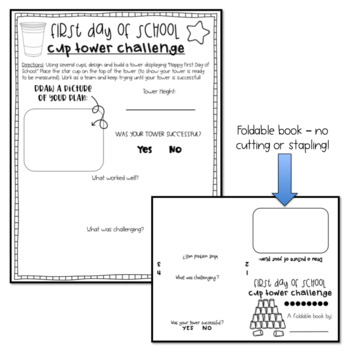 First Day of School STEM Challenge {Back to School}