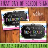 First Day of School Sign Stripe/Chalkboard Back To School