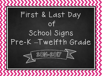First Day of School Signs (and last day!)