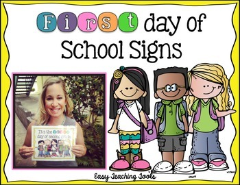 First Day of School Signs {FREEBIE}