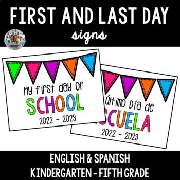 First Day of School Signs {Rainbow} BILINGUAL FREEBIE {2019-2020}
