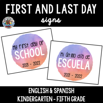 First Day of School Signs {Watercolor} BILINGUAL FREEBIE {2019-2020}
