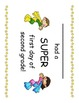 Second Grade First Day of School Super Hero Certificates - 4 Kinds!