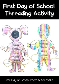 First Day of School Threading Activity and Poem Keepsake