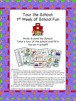 First Day of School Tour with Ten Frames