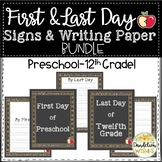 First Day of School and Last Day of School Signs & Writing Paper BUNDLE