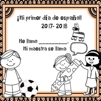 First Day of Spanish Crown & Certificate -Frame Mi Primer dia de espanol