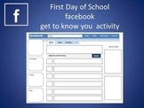 """First Day of school Facebook """"get to know you"""" activity"""