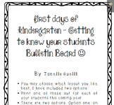 Free First Days Of Kindergarten Writing