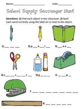 First Days of School for ESL: School Supply Scavenger Hunt