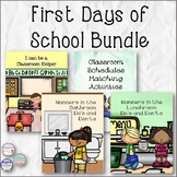 First Days of School Set