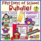 First Days of School Bundle for First Grade