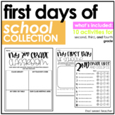 First Days of School Collection | 2nd, 3rd, & 4th Grade | 10 Activities