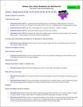 First Days of School - People Bingo - MATH EDITION - Grades 2, 3, 4