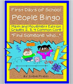 First Days of School - People Bingo - MATH EDITION - Grades 2, 3, 4