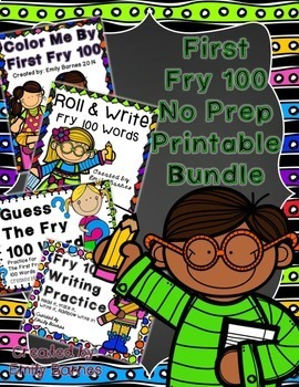 Fry 100 Words Activity Bundle NO PREP