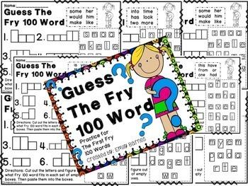 Fry 100 Words Activity Bundle NO PREP