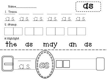 Sight Word Center  (First Grade) Craftivity