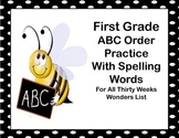 First Grade ABC Order Practice With Spelling Words Wonders List