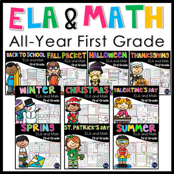 First Grade Math Worksheets and Literacy Worksheets (BUNDLE)