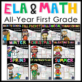 All-Year Math and Literacy Packets No Prep First Grade - Morning Work BUNDLE