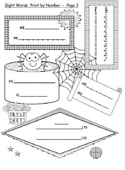 First Grade Sight Words Bundle 16 Worksheets