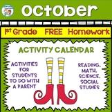 Free  First Grade Activity  (Homework) Calendar – October 2018