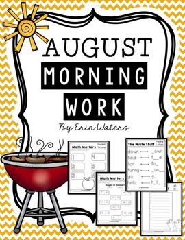 First Grade August Morning Work