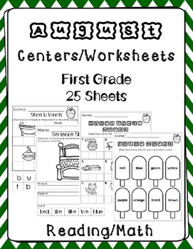First Grade. August Worksheets/Centers. Back to School. Common Core.