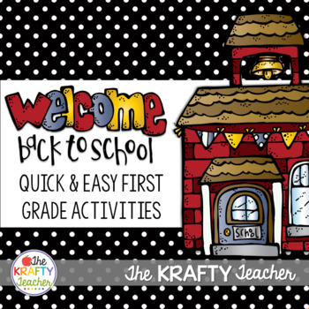 First Grade Back to School Activities, No Prep, Fun, Engaging