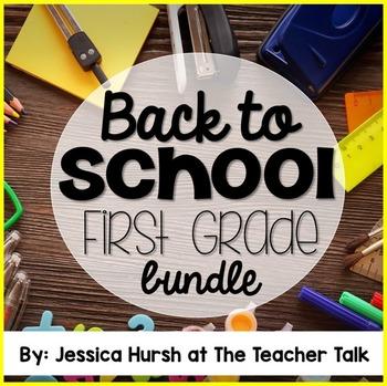 First Grade Back to School Bundle