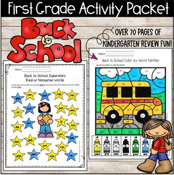 First Grade Back to School(Kindergarten Review) Packet